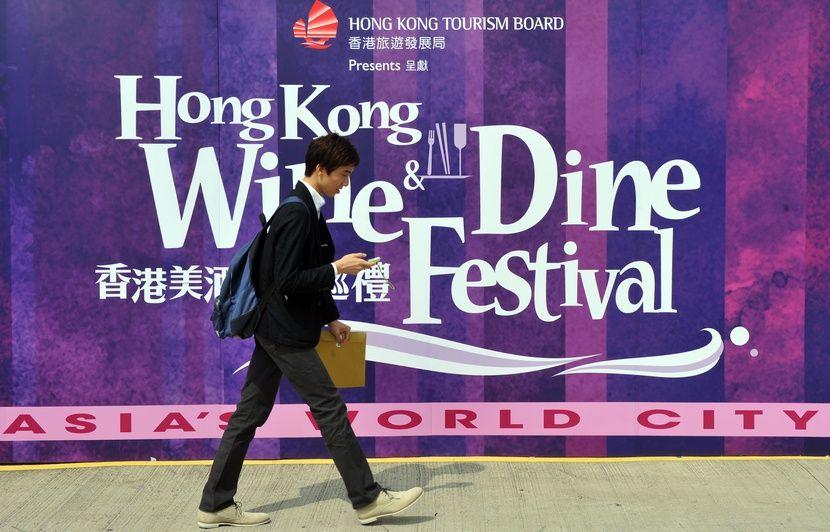 La traditionnelle fête du vin de Bordeaux à Hong Kong annulée en raison des manifestations