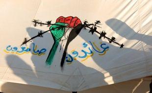 Une tente dressée sur un site occupé par des manifestants près de la frontière entre Israël et la bande de Gaza