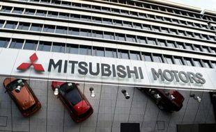 Les bâtiments du constructeur automobile Mitsubishi à Tokyo, le 20 avril 2016