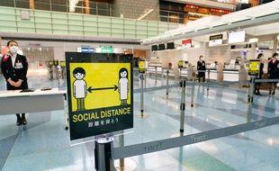 L'aéroport international Haneda de Tokyo (Japon) le 13 décembre 2020