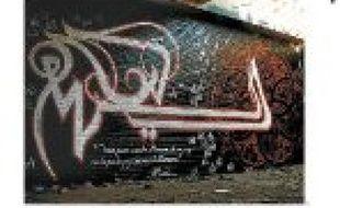 Bled Art, une œuvre réalisée par le Tunisien eL Seed, à Montréal en 2008.
