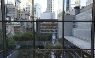 Le Museum of Modern Art (MoMA) de New-York (illustration).