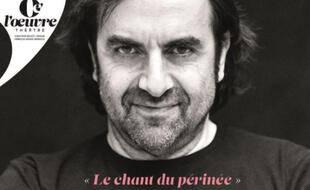 """Affiche officielle de la conférence-spectacle """"Le chant du périnée"""""""