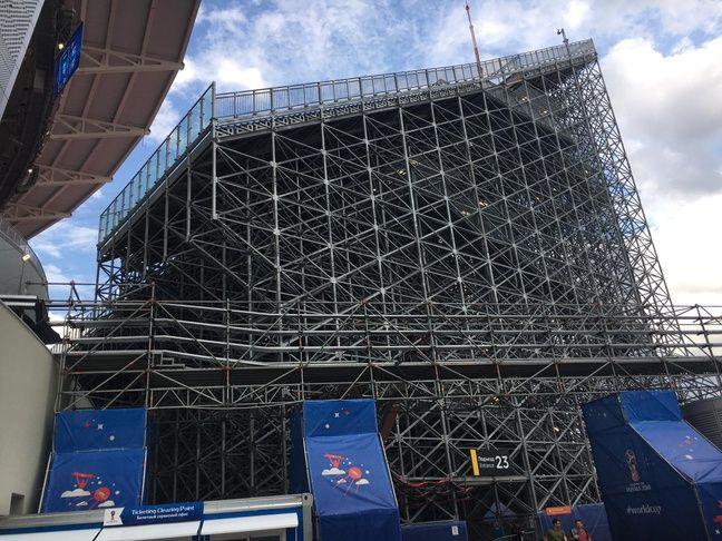 Le Stade d'Ekaterinburg