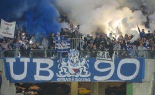 Les UB 90 trouvent scandaleux le prix de la place, 18 euros, pour assister au derby alsacien entre les SR Colmar et le Racing club de Strasbourg, le 11 mars à Colmar. (Illustration)
