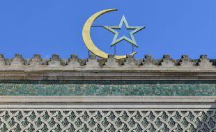 Ramadan: Les rassemblements dans les stades interdits pourl'Aïd el-Fitr (Illustration)