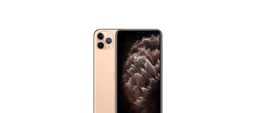 Rakuten propose jusqu'à 60% de réduction sur les iPhone.