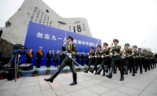 Un musée chinois a dévoilé mardi des documents sur le travail forcé mis en place par les Japonais durant la Seconde guerre mondiale, à l'occasion du jour anniversaire de l'incident ayant provoqué l'invasion de la Mandchourie en 1931.