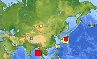 Deux séismes ont frappé les côtes indiennes japonaises le 11 août 2009