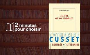 Catherine Cusset, l'Autre qu'on adorait (Gallimard)