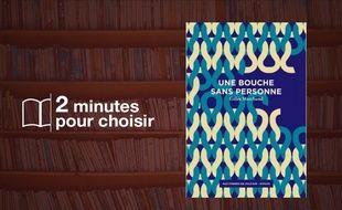 «Une bouche sans personne» de Gilles Marchand (Aux Forges de Vulcain)