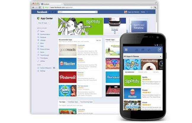 Un aperçu de l'App Center, boutique d'applications de Facebook.