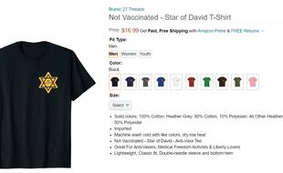Amazon a commercialisé un T-shirt floqué d'une étoile jaune et de la mention