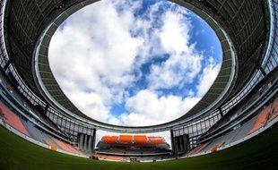 Le stade d'Iekaterinbourg.