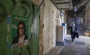 Heba Yazbak est une députée arabe au parlement israélien. (archives)