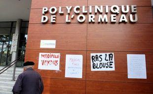 La façade de la polyclinique de l'Ormeau, à Tarbes, pendant la grève, le 7 décembre 2016.