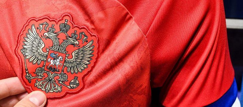 Les maillots sont déjà en vente en russie.