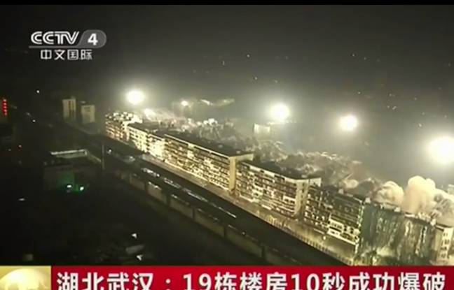19 immeubles ont été détruits simultanément à Wihan (Chine)
