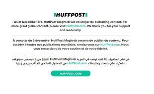 Le Huffpost Maghreb a cessé de publier du contenu le 3 décembre.