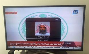 La télévision saoudienne diffuse une photo du dignitaire chiite Nimr Baqer al-Nimr exécuté avec 46 autres personnes le 2 janvier 2016