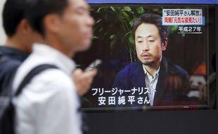 Un écran montre une photographie du journaliste enlevé en Syrie Junpei Yasuda, à Tokyo le 24 octobre 2018.