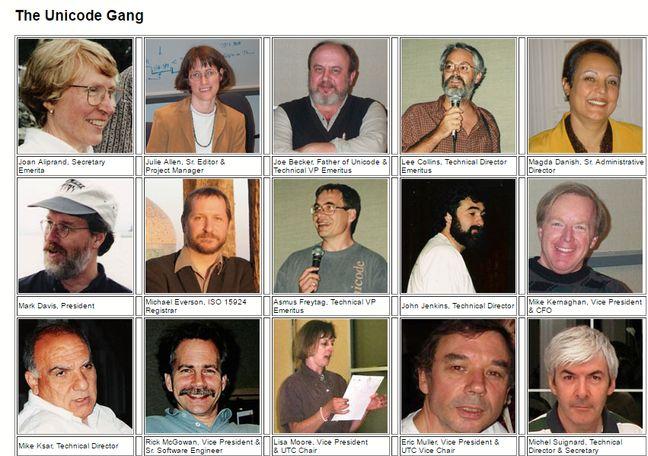 L'autoproclamé gang.