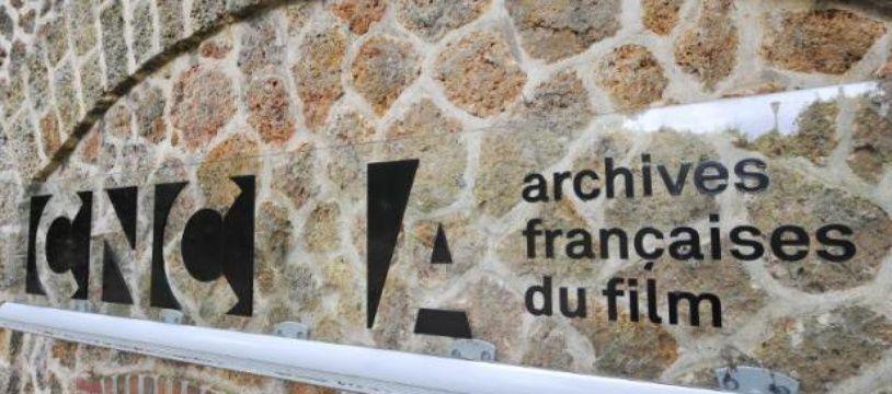 Le CNC, centre national du cinéma à Bois d'Arcy