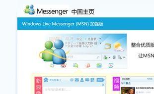 La version chinoise de Windows Live Messenger est toujours téléchargeable.