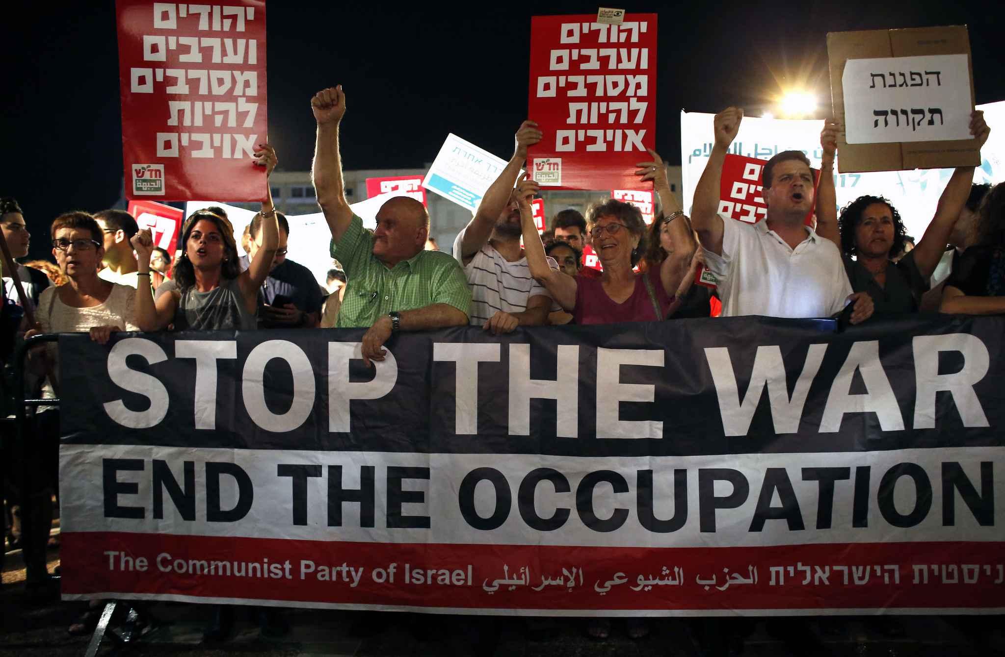 """Résultat de recherche d'images pour """"Haredim pas faire la guerre mais la paix"""""""