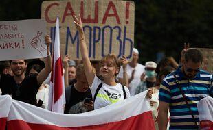 Manifestation et grève des salariés de l'usine Atlan à Minsk (Biélorussie)