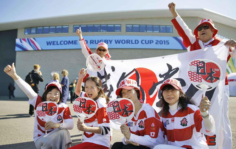coupe du monde de rugby le japon est le premier surpris. Black Bedroom Furniture Sets. Home Design Ideas