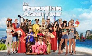 L'affiche avec tous les participants aux «Marseillais Asian Tour».
