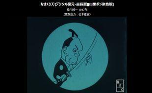 Capture de The Dull Sword réalisé par le dessinateur japonais Junichi Kouch en 1917.
