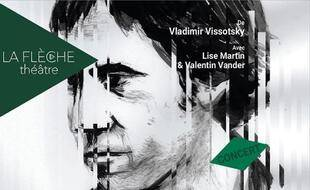 Visuel officiel du concert-hommage à Vladimir Vissotsky