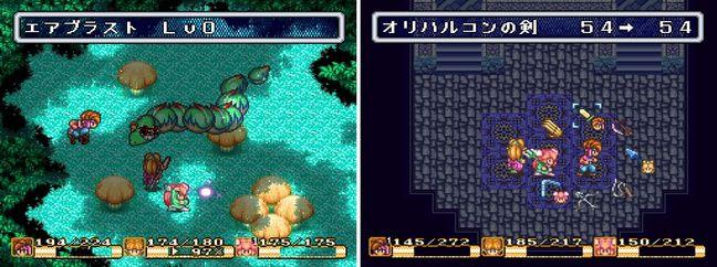 Jusqu'à trois joueurs humains pouvaient prendre à tout moment le contrôle des trois personnages.