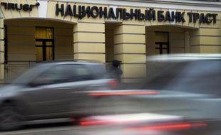 Le siège de la banque Trust à Moscou, le 22 décembre 2014