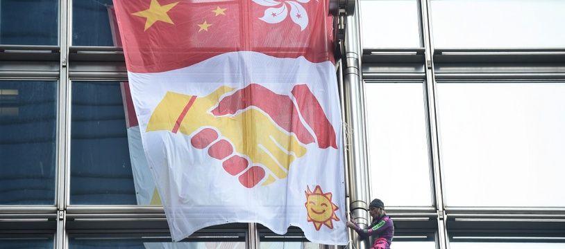 Reste à savoir si un symbole de l'amitié sino-hongkongaise était le plus approprié.