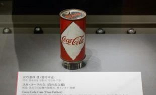 """Une canette de Coca-Cola vintage, une paire de chaussettes en cheveux humains et un énorme saumon empaillé: la collection du musée de l'Eglise de l'Unification est atypique, à l'image de son fondateur, le controversé """"messie"""" sud-coréen Sun Myung Moon"""