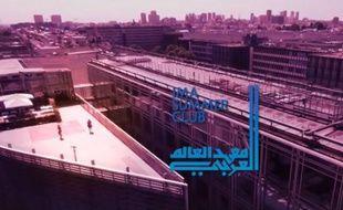 Vue sur le rooftop de l'IMA dans le 5e arrondissement