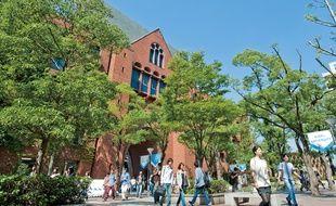 L'université Kinki, dans l'Ouest du Japon.