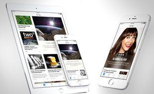 L'app Apple News sera lancée avec iOS 9 à l'automne 2015.