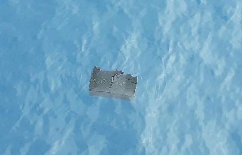 Chili : Les débris retrouvés appartiennent bien à l'avion disparu