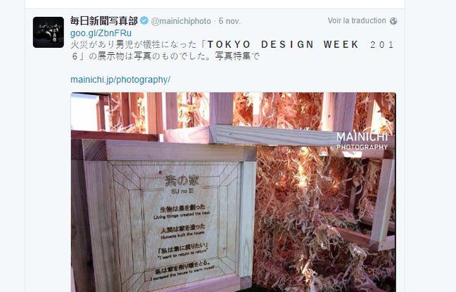 japon un enfant de cinq ans meurt br l lors de la semaine du design tokyo. Black Bedroom Furniture Sets. Home Design Ideas