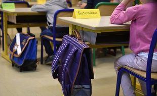Illustration d'une école élémentaire.