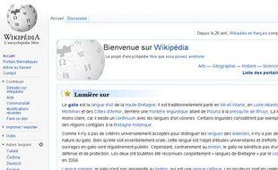 Capture d'écran de la page d'accueil de Wikipedia.