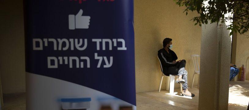Un centre de vaccination israélien contre le Covid-19, le 8 mars 2021 (illustration).