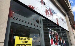La vitrine du local des Républicains à Lille le 18 avril 2017