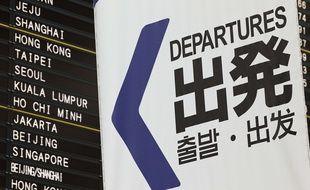 L'aéroport de Narita au Japon, près de Tokyo.