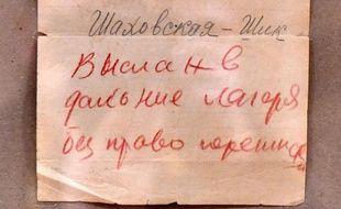 """""""Déporté à un camp lointain sans droit à correspondance"""", dit cette lettre d'un prisonnier politique du régime stalinien, exposée à Moscou, photographiée le 19 janvier 2015"""