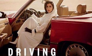 La Une du Vogue Arabia de juin 2018 fait polémique auprès des défenseurs des droits des femmes.